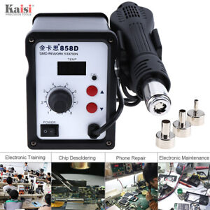 Bk 858d Smd Brushless Heat Gun Hot Air Rework Soldering Station 700w 220v New
