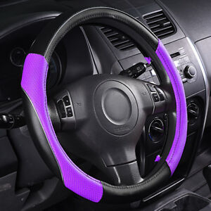 Universal Leather Steering Wheel Cover Anti slip Purple For Suv Van Truck 38cm