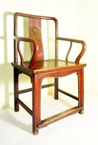 Antique Chinese Ming Arm Chair 2792 Cypress Wood Circa 1800 1849