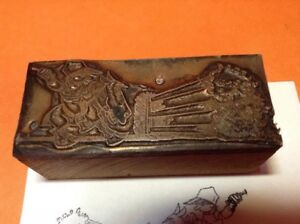Vintage Copper On Wood Printing Block Steeplechase Jockey Horse
