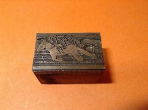 Metal On Wood Printing Block Horse Racing Down The Stretch