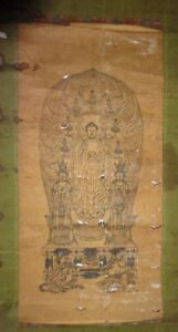 Japanese Edo Period Buddhist Hanging Scroll Temple Amida Triad Buddha God Zen