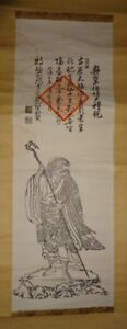 Japan 1870 Meiji 3 Antique Buddhist Hanging Scroll Temple Tengu God Zen