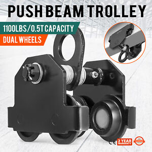 0 5 Ton Push Beam Track Roller Trolley I beam Track Adjustable Capacity 1100lbs