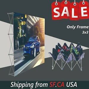 8x8 pop up Tension Fabric Trade Show Display Booth Frame Stand Pop Up Free Case