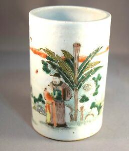 Antique Famille Verte Chinese Brush Pot W Trees And People Vivid Colors