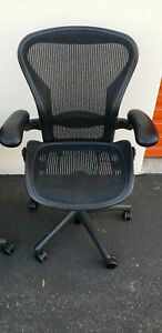 Herman Miller Aeron Chair Size B Leather Arms Fully Loaded Great Condition