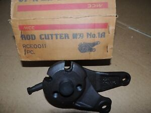 Mcc 3 4 up To 1 2 Rebar Cutter Replacement Blade Rce 0011