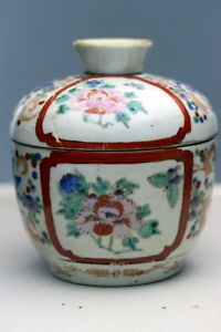 Chinese Porcelain Rice Bowl With Lid Very Old Ming Doucai