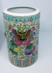 Antique Chinese Famille Rose Porcelain Cylinder Vase