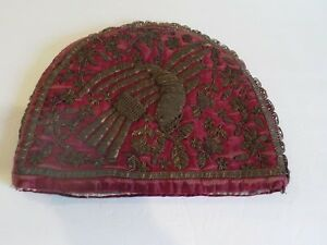 Mid 19th C French Metallic Thread Needlework Tea Cozy