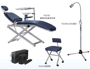 Portable Dental Chair Unit With Cuspidor Led Light Dental Stool Carry Bags