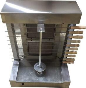 Shawarma Machine Gas Burner Grill Vertical Broiler With 2 Burners