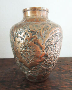 Antique Eastern Copper Repousse Container Vase