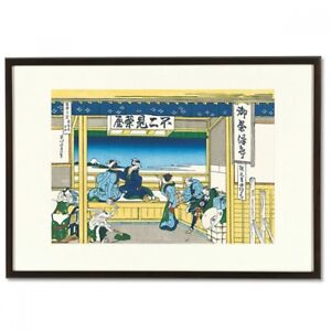 Hokusai Woodblock Print Yoshida At Tokaido 36 Views Of Mt Fuji