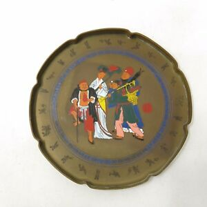 Vintage Asian Chinese Pictorial Enamel Brass Bar Serving Tray Tabletop