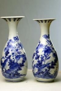 Antique Pair Of Chinese Antique Blue And White Onion Shape Vases