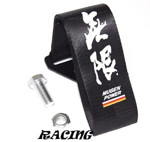 Jdm Mugen Power Racing Universal Front Rear Tow Strap Tow Hook Ribbon Black