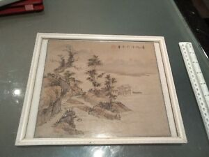 Chinese Ink Watercolour Painting Print On Silk Rice Paper Signed Framed