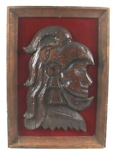 Rare Vtg Aztec Or Mayan Soldier Wood Carved Head Wall Decor Framed Art Unique
