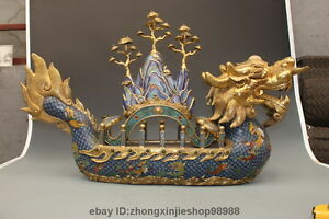 China Pure Bronze 24k Gold Cloisonne Jade Hill Ruyi Fish Huge Dragon Ship Boat