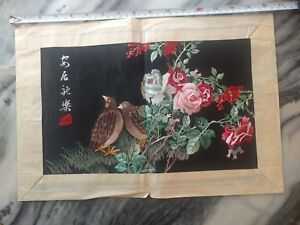 Chinese Silk Embroidery Vintage Never Framed With Original Price Tag