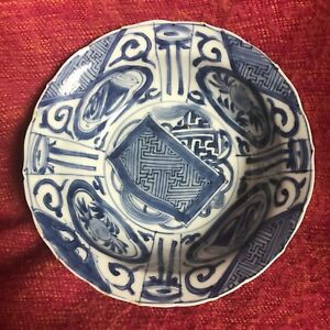 Ming Dynasty Wanli Period Kraak Klaptmus Bowl Blue And White Antique Beautiful
