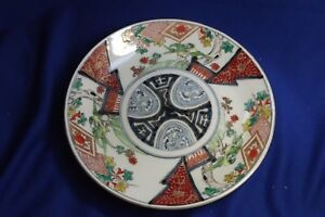 Antique Japanese Imari Porcelain Round 10 Charger Plate Hand Painted Signed