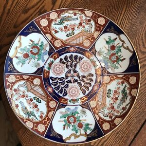 Japanese Gold Imari Plate Huge 13 5 Asian Vintage Hand Painted Plate Platter