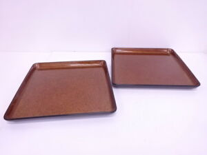 4024546 Japanese Tea Ceremony Aventurine Lacquered Tray Set Of 2