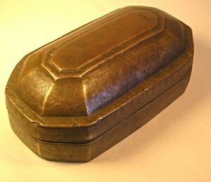 An Antique Mogul Islamic Bronze Box T47