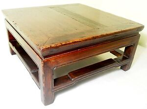 Antique Chinese Ming Square Coffee Table 2700 Circa 1800 1849
