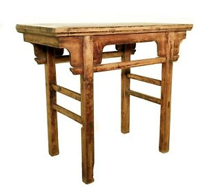 Antique Chinese Ming Console Wine Table 5612 Circa 1800 1849