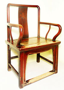 Antique Chinese Ming Arm Chair 2840 Cypress Wood Circa 1800 1849