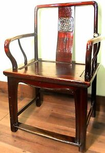 Antique Chinese Ming Arm Chairs 5849 Circa 1800 1849