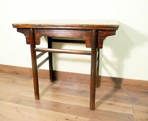 Antique Chinese Ming Console Wine Table 5532 Circa 1800 1849