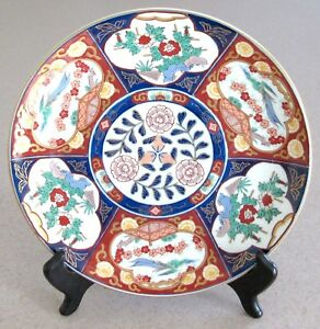 Vintage Japanese Gold Imari Hand Painted Decorative Porcelain Plate 9 5