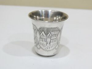 Antique 1894 Russian 84 Silver Hand Engraved Cup 21 Grams