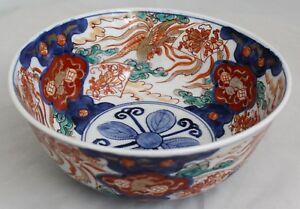 Japanese Meiji Period Imari Porcelain Phoenix And Karashishi Bowl 7 25 Diameter