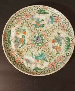 Antique Chinese Hand Painted Plate Famille Rose Style Pattern 8 Plate