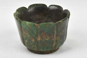 Antique Chinese Lotus Bowl Green Tea Cup Stone Malachite Serpentine Scalloped