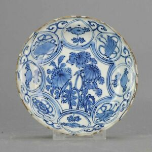 Antique Chinese 17c Porcelain Ming Transitional Kraak Dish Flower