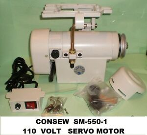 Consew Sm 550 1 New 3 4 Hp 110 Volt Servo Motor For Industrial Sewing Machine