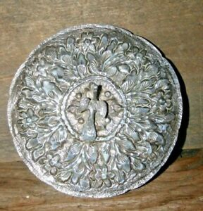 Antique Ottoman Persian Turkish Sterling Silver Hand Mirror Vanity Repousse