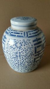 Very Large Chinese Ginger Jar Blue And White 8 W X 11 Tall Signed