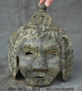 8 4 Collect Old Chinese Dynasty Bronze Vizard Mask Helmet Casque Soldier Statue
