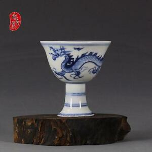 China Old Antique Porcelain Ming Xuande Blue White Dragon High Foot Cup