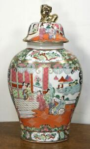 Large Vintage Chinese Porcelain Vase W Lid Qianlong Famille Rose Hand Painted