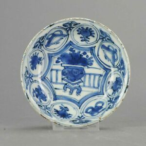 Antique Chinese Porcelain 17th C Kraak Porcelain Dish With Flower