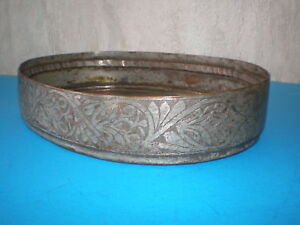 Antique Islamic Persian Hand Made Engraved Ornate Tray Of 18th Century Rare